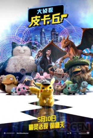 Détective Pikachu poster 02 04 2019