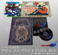 Devil May Cry 4 Special Edition collector (3)