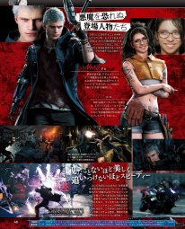 Devil May Cry 5 Famitsu scan images  (1)