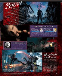 Devil May Cry 5 Famitsu scan images  (2)