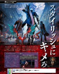 Devil May Cry 5 Famitsu scan images  (3)