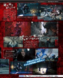 Devil May Cry 5 Famitsu scan images  (4)