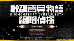 Digimon Story Cyber Sleuth 12 08 2015 screenshot 1