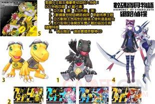 Digimon Story Cyber Sleuth 12 08 2015 screenshot 2
