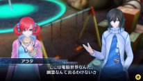 Digimon Story Cyber Sleuth 25 04 2014 screenshot 5