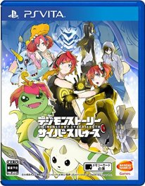 Digimon Story Cyber Sleuth jaquette