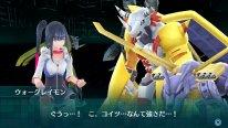 Digimon World Next Order 2016 02 04 16 001