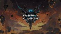 Disgaea 6 Defiance of Destiny 05 29 10 2020