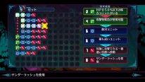 Disgaea 6 Defiance of Destiny 13 29 10 2020