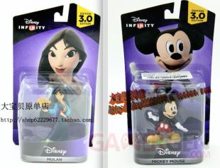 Disney Infinity 3 0 20 04 2015 pic 2