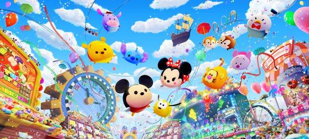 Disney Tsum Tsum image