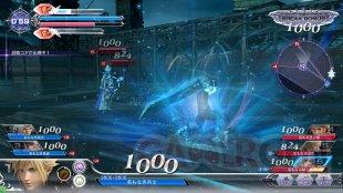 Dissidia Final Fantasy  (30)
