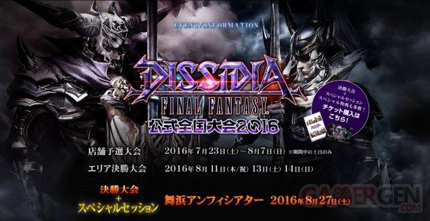 Dissidia Final Fantasy Finals Tournament and Special Session