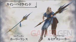 Dissidia Final Fantasy NT 01 21 01 2020