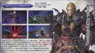 Dissidia Final Fantasy NT 01 25 03 2019
