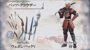Dissidia Final Fantasy NT 01 25 07 2019