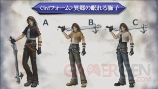 Dissidia Final Fantasy NT 02 20 05 2019
