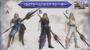Dissidia Final Fantasy NT 02 21 01 2020