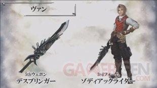 Dissidia Final Fantasy NT 03 21 01 2020