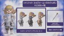 Dissidia Final Fantasy NT 03 23 10 2019