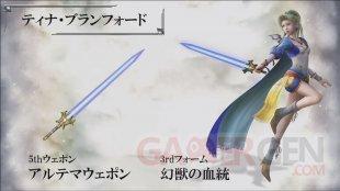 Dissidia Final Fantasy NT 03 25 03 2019