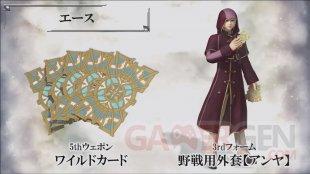 Dissidia Final Fantasy NT 03 25 07 2019
