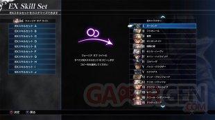Dissidia Final Fantasy NT 04 20 02 2018