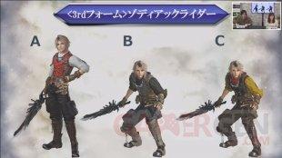 Dissidia Final Fantasy NT 04 21 01 2020