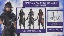 Dissidia Final Fantasy NT 04 23 10 2019