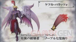 Dissidia Final Fantasy NT 04 25 03 2019