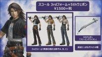 Dissidia Final Fantasy NT 05 20 05 2019