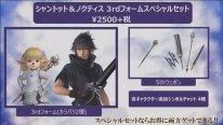 Dissidia Final Fantasy NT 05 23 10 2019