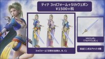 Dissidia Final Fantasy NT 05 25 03 2019