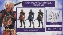 Dissidia Final Fantasy NT 05 25 07 2019