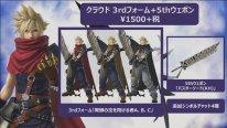 Dissidia Final Fantasy NT 06 20 05 2019
