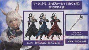 Dissidia Final Fantasy NT 06 21 11 2019