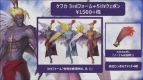 Dissidia Final Fantasy NT 06 25 03 2019