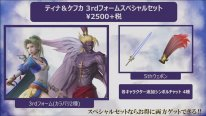 Dissidia Final Fantasy NT 07 25 03 2019