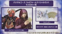 Dissidia Final Fantasy NT 07 25 07 2019