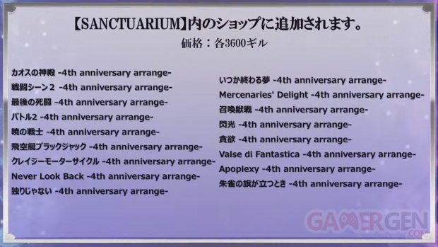 Dissidia Final Fantasy NT 11 22 12 2019