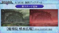 Dissidia Final Fantasy NT Akademeia 07 08 2018