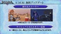Dissidia Final Fantasy NT cinématiques 07 08 2018