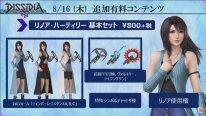 Dissidia Final Fantasy NT Rinoa 07 08 2018