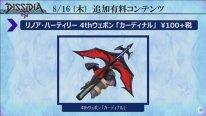 Dissidia Final Fantasy NT Rinoa arme 07 08 2018