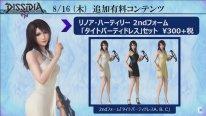 Dissidia Final Fantasy NT Rinoa tenues 07 08 2018
