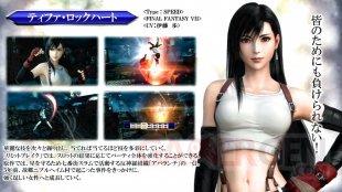 Dissidia Final Fantasy NT Tifa 01 25 06 2019