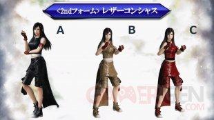 Dissidia Final Fantasy NT Tifa 03 25 06 2019