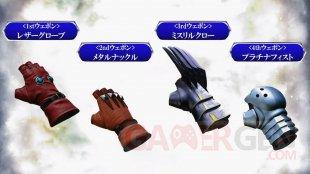 Dissidia Final Fantasy NT Tifa 04 25 06 2019