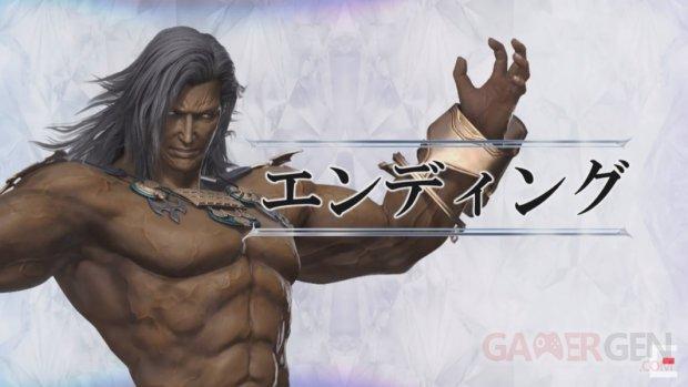 Dissidia Final Fantasy NT Vayne Novus 13 03 2018