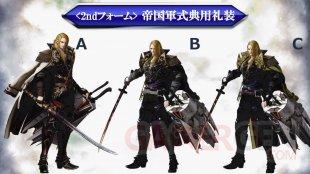 Dissidia Final Fantasy NT Zenos 02 26 06 2019